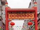 东兴红木文化中心改造工程即将完工